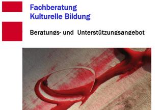 Flyer Kulturelle Bildung Offenbach