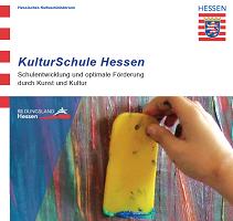 Flyer KulturSchule Hessen
